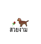 Cute Dog Balloon(個別スタンプ:06)