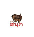 Cute Dog Balloon(個別スタンプ:7)