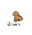 Cute Dog Balloon(個別スタンプ:13)