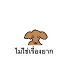Cute Dog Balloon(個別スタンプ:19)