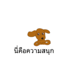Cute Dog Balloon(個別スタンプ:26)