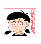 困り顔で涙目の「とっこたん」スタンプ(個別スタンプ:02)