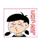 困り顔で涙目の「とっこたん」スタンプ(個別スタンプ:13)