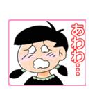 困り顔で涙目の「とっこたん」スタンプ(個別スタンプ:36)