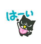 強気にゃんこのツヨキン【BABY編】(個別スタンプ:02)