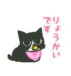 強気にゃんこのツヨキン【BABY編】(個別スタンプ:03)