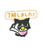 強気にゃんこのツヨキン【BABY編】(個別スタンプ:04)