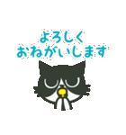 強気にゃんこのツヨキン【BABY編】(個別スタンプ:05)
