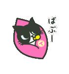 強気にゃんこのツヨキン【BABY編】(個別スタンプ:08)