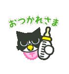 強気にゃんこのツヨキン【BABY編】(個別スタンプ:15)