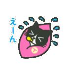 強気にゃんこのツヨキン【BABY編】(個別スタンプ:21)