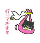 強気にゃんこのツヨキン【BABY編】(個別スタンプ:36)