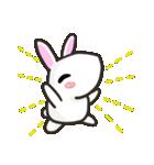 白ウサさん 日常スタンプ(個別スタンプ:03)