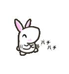 白ウサさん 日常スタンプ(個別スタンプ:08)