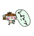ここちゃん最高!(笑っ)(個別スタンプ:06)