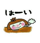 ここちゃん最高!(笑っ)(個別スタンプ:07)
