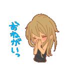 おんなのこたち【ラブラブカップル専用2】(個別スタンプ:19)