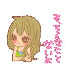 おんなのこたち【ラブラブカップル専用2】(個別スタンプ:21)