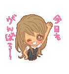 おんなのこたち【ラブラブカップル専用2】(個別スタンプ:26)