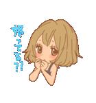 おんなのこたち【ラブラブカップル専用2】(個別スタンプ:35)