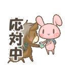 ぐるねこ&うさぎ 仕事編1(個別スタンプ:30)