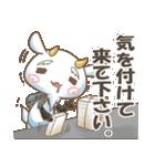 ぐるねこ&うさぎ 仕事編1(個別スタンプ:38)