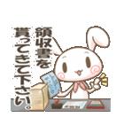 ぐるねこ&うさぎ 仕事編1(個別スタンプ:40)