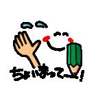 文字絵リアクション(個別スタンプ:32)