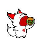 お稲荷くん3(言葉無し)(個別スタンプ:10)