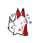 お稲荷くん3(言葉無し)(個別スタンプ:14)