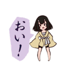鬼っ子(個別スタンプ:1)