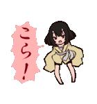 鬼っ子(個別スタンプ:2)