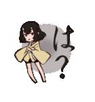 鬼っ子(個別スタンプ:4)