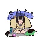 鬼っ子(個別スタンプ:7)