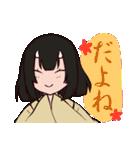 鬼っ子(個別スタンプ:8)