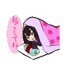 鬼っ子(個別スタンプ:10)