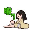 鬼っ子(個別スタンプ:11)