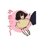 鬼っ子(個別スタンプ:12)
