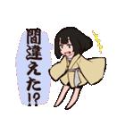 鬼っ子(個別スタンプ:13)