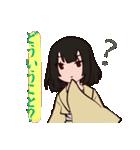 鬼っ子(個別スタンプ:14)