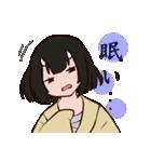 鬼っ子(個別スタンプ:15)