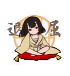 鬼っ子(個別スタンプ:16)