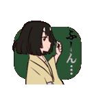 鬼っ子(個別スタンプ:17)