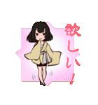 鬼っ子(個別スタンプ:18)
