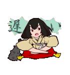 鬼っ子(個別スタンプ:21)