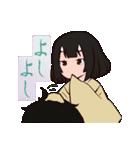 鬼っ子(個別スタンプ:23)