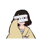 鬼っ子(個別スタンプ:25)