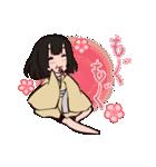 鬼っ子(個別スタンプ:28)