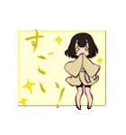 鬼っ子(個別スタンプ:31)