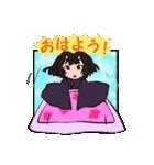 鬼っ子(個別スタンプ:33)